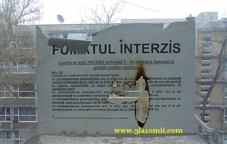 fumatul_interzis-01