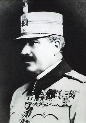 Generalul Traian Moşoiu
