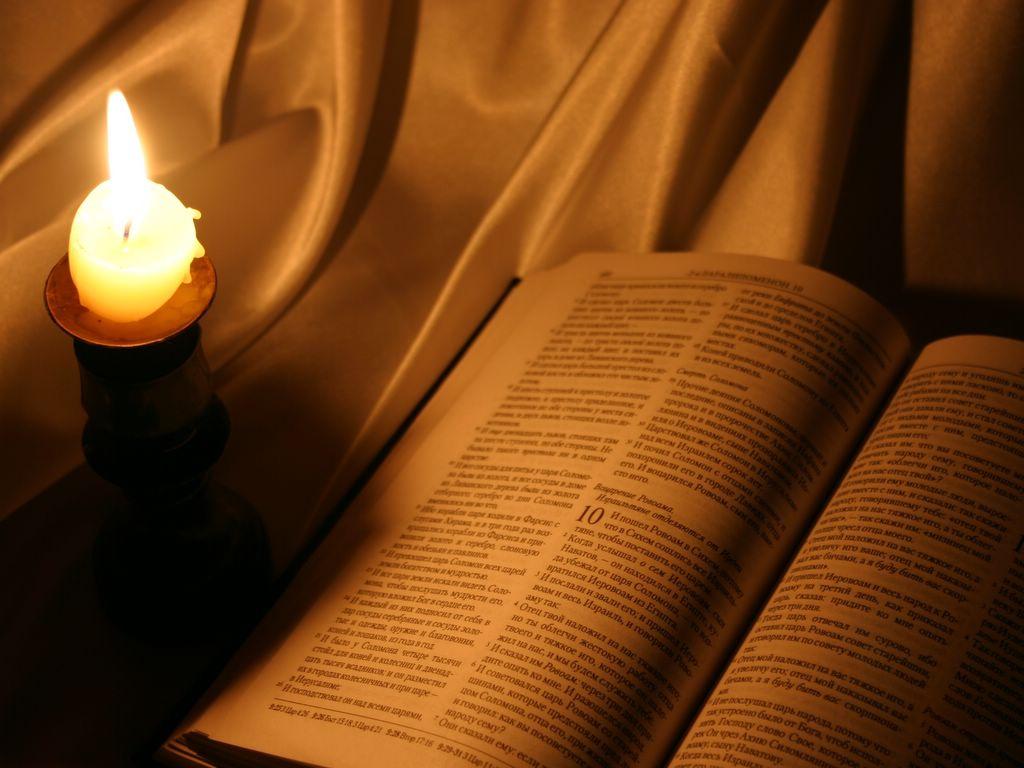 CITEŞTE BIBLIA - CUVÂNTUL LUI DUMNEZEU !