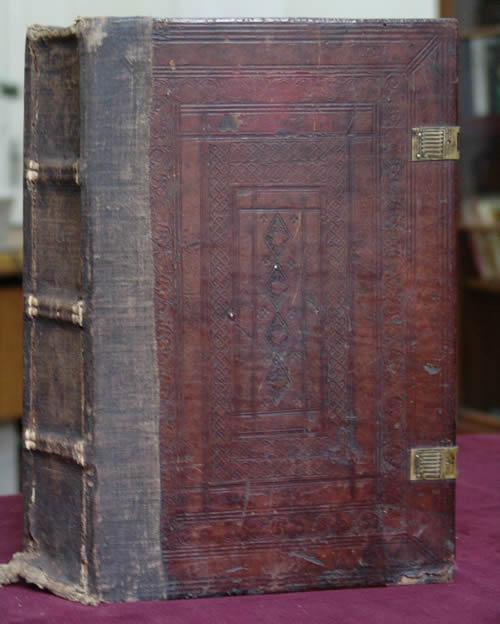 BIBLIA DE LA BLAJ (1795)