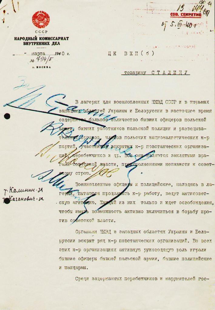 Nota nr.794/B din 5 martie 1940 prin care Beria a propus lui Stalin executia a 22 de mii de ofiteri si intelectuali polonezi